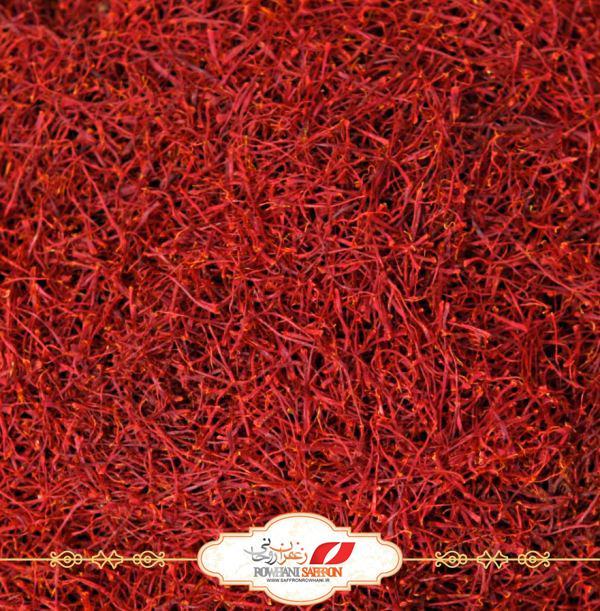 Negin Saffron,Iranian Negin saffron,Wholesale Iranian Saffron,saffron,price of saffron,supplier iranian saffron,export saffron