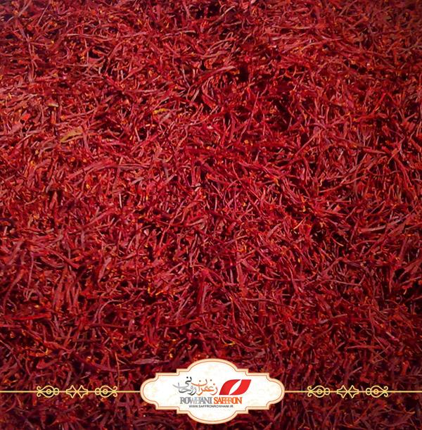 Sargol saffron,red Saffron,iranian saffron,saffron iran,saffron from iran,order saffron,saffron eshop