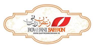 price of Saffron | saffron price | price of iranian saffron | saffron supplier