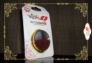 Negin Saffron | wholesaler Negin Saffron | All red saffron | Red saffron